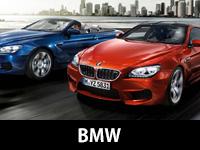 BMW セットプラン